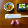お店紹介with子ブタちゃん(第3回) 金光軒(味噌カツ)