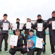 2017『市民ソフトテニス大会:一般ジュニアの部』開催!