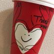 <Starbucks Latte eTicket>
