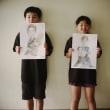 今日の活動・子供絵画教室2日目・お盆です