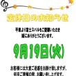9DAYS★START !!