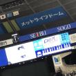 西武対ソフトバンク(2018年9月15日)
