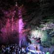 滝道の復活を記念して「箕面滝道復活祭」を開催!