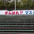 10/14(土)、「第66回 大阪マスターズ記録会」 審判をする。