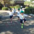 みどり 4歳児 天王寺動物園に行きました★