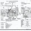 3月26日(月)19時月島区民館(月島2-8-11):月島三丁目北地区再開発に関し、近隣住民・地権者らが抱く疑問に対し月島三丁目地区再開発準備組合から説明を受ける場の開催