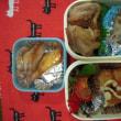 海老フライ&鶏の柚子胡椒焼き弁当