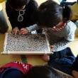 「はちみつ石けん作り体験」を豊郷まちづくりセンター子ども教室で行いました
