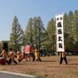 陸上自衛隊桂駐屯地祭り-最終回