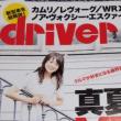 driver9