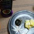 白菜の塩麹漬けとバルサミコ酢