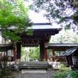 岩代國一之宮「伊佐須美神社」