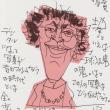 潮田登久子