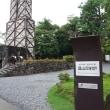 静岡旅行のおもひで(その2)