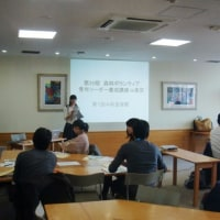 第19期森林ボランティア青年リーダー養成講座in東京 第1回(11/26)