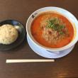 石巻イオン 担々麺