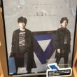 渋谷HMVとTSUTAYA