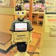 いよいよ現実のロボット