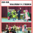 2018.1.18広島・広島 「安佐公民館まつり」で電話教室