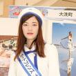 「ポートフレンズ大洗」今行きたい いばらき 春の観光キャンペーン in イオンモール北戸田
