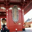 浅草寺の大草鞋(おおわらじ)