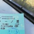 「ポケモントレイン気仙沼号」でゆく大船渡線のかわいさ満点旅♪