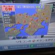 緊急地震速報 今朝も出た!今朝は大阪地方!