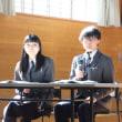 2018.05.17 生徒総会