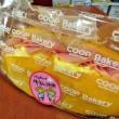 パン屋探訪・札幌(7) コープさっぽろベーカリー「〇〇コッペ」の「ハムたまごサラダ」をいただく(ウォーキングと消費税10%)