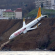 事故機パイロットはモーターの故障が原因と言っている
