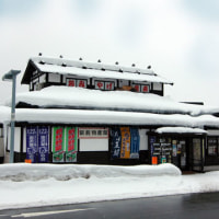 田沢湖 市 tazawako ichi