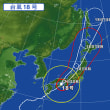 09月17日 台風18号