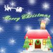 クリスマス礼拝、キャンドル礼拝のご報告