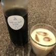 いただき物のワインとカフェオレベース