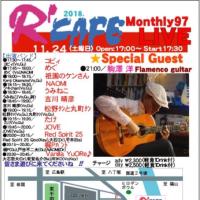 本日のR'CAFE Monthly LIVE97✨ 11月24日(土)