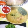 第7回奥会津麺ズフェスティバル
