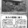 白毫寺のえんまもうで/地獄の休日(1月16日)に催行!(毎日新聞「ディスカバー!奈良」第49回)