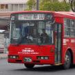 JR九8229 (鹿児島200か329) (離脱)