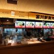富川製麺所 新千歳空港店@千歳市 新千歳空港
