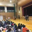 古東小学校福祉交流会(まとめ)