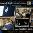 ISSからのSSTV再受信トライ