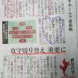 明日は勝ち点3!!!
