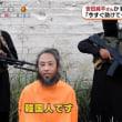 [シリア/在日韓国人フリージャーナリスト拘束事件]御老公様(=國母の街のチーマーに勝ったお爺さん)在日韓国人フリージャーナリスト ウマルさんは韓国が助けるべきの談話を発表!