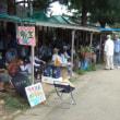 Camp Schwab 前の抗議デモ