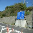 広島(みっちゃん総本店)♪