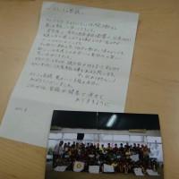【感謝】ニコニコキャンプの参加者の保護者の方からお手紙をお預かりしました