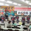 全員で東京オリンピック音頭を踊りました 生涯大学オープンキャンパス 第5回演芸大会