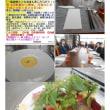 散策 「東京南東部-248」 レストランルーク
