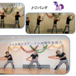 3B体操安芸サークル20周年祝賀会