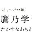 鱸の椀\(^^)/